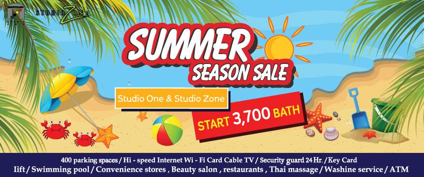 Studio One & Studio Zone Promotion